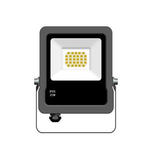 LED flood light - UFL3110
