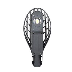 LED street light - UST3205