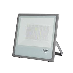 LED flood light - UFL3111